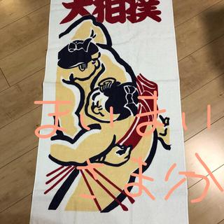 大相撲観戦のお土産バスタオルとカレー皿セット(相撲/武道)