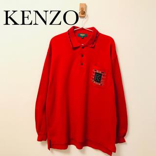 ケンゾー(KENZO)のKENZO ケンゾー 長袖 ポロシャツ(ポロシャツ)