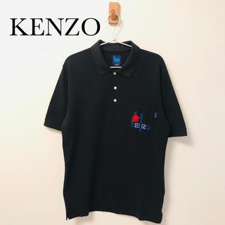 ケンゾー(KENZO)のKENZO ケンゾー 半袖ポロシャツ(ポロシャツ)