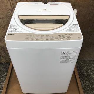 東芝 - 近郊送料無料♪ 2016年製 6.0kg 洗濯機 東芝 AW-6G3