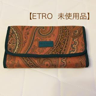 エトロ(ETRO)の【未使用品】 ETRO  化粧ポーチ 小物入れ(ポーチ)