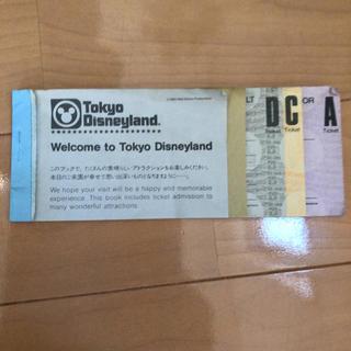 ディズニー(Disney)のディズニーチケット(ビンテージ・コレクション性)  (遊園地/テーマパーク)