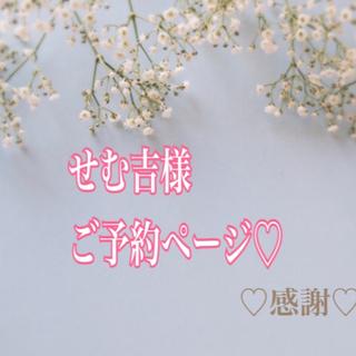 ディズニー(Disney)の★ディズニー♡プリンセス♡大容量♡長財布(財布)
