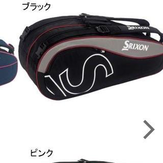 スリクソン(Srixon)のスリクソン ラケットバック 新品(バッグ)