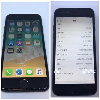 iPhone - iphone7 128g 128gb au 液晶傷無し ブラック