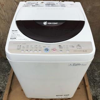 SHARP - 近郊送料無料♪ SHARP 6.0kg 洗濯機 ES-GE60K