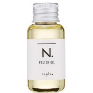 ナプラ(NAPUR)のN. ポリッシュオイル2個セット(ヘアワックス/ヘアクリーム)