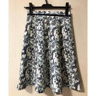カールパークレーン(KarL Park Lane)の新品★カールパークレーン★ブルーグレーの花柄スカート(ひざ丈スカート)