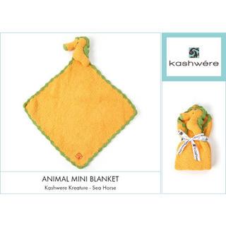 カシウエア(kashwere)のカシウェア アニマル ミニブランケット オレンジ たつのおとしご(毛布)
