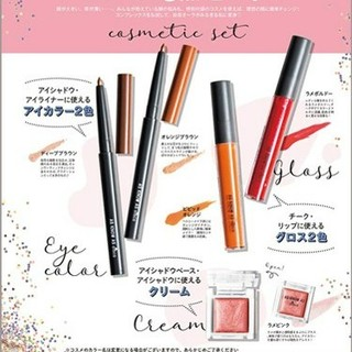 AS KNOW AS olaca - 《新品未使用》初春のコスメ5点セット