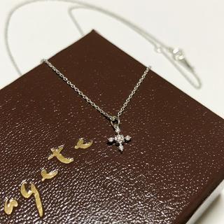 アガット(agete)の美品 agete アガット K10 0.03 十字架 ダイヤモンドネックレス(ネックレス)