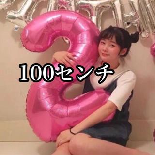 超巨大 無地 ピンク 数字 ナンバー バルーン 2 誕生日 記念日 2歳 女の子(その他)