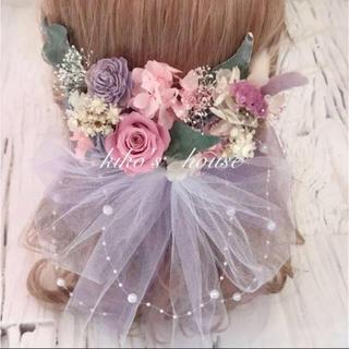 超豪華 全て本物花 ヘッドドレス 髪飾り(ヘッドドレス/ドレス)