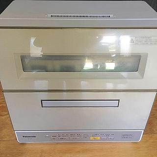 パナソニック(Panasonic)の[送料無料]パナソニック 食器洗い乾燥機 NP-TR9(食器洗い機/乾燥機)