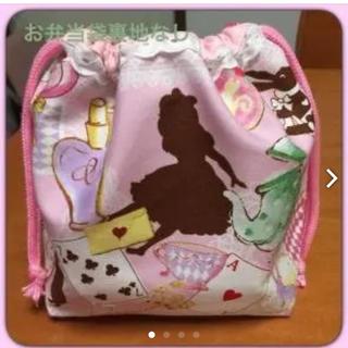 ●アリストランプうさぎ(ピンク)②★お弁当袋(巾着)レース付き(ランチボックス巾着)