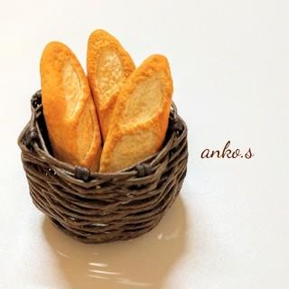 フランスパン☆ドールハウス(ミニチュア)