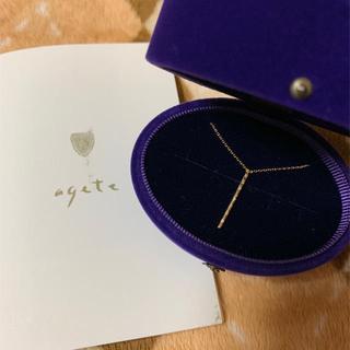 アガット(agete)のアガット agete K18 ダイヤモンド ネックレス(ネックレス)