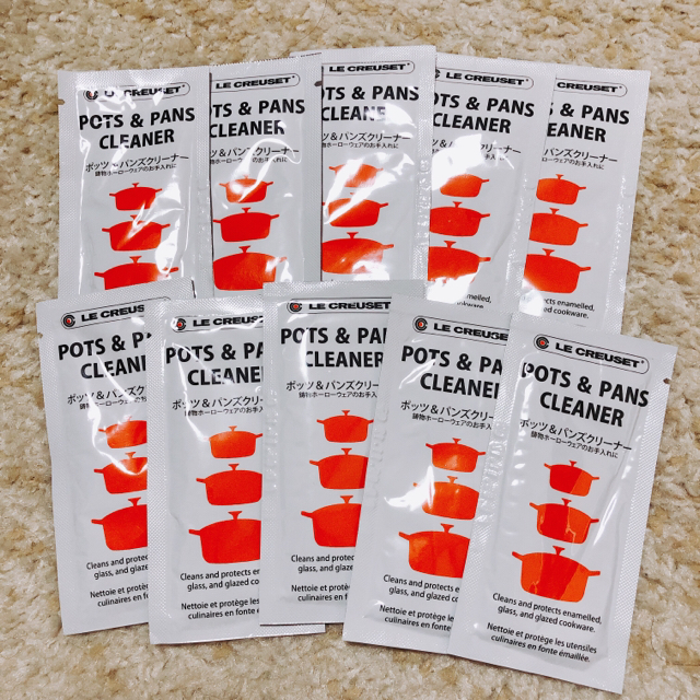 LE CREUSET(ルクルーゼ)のルクルーゼ ポッツ パンズクリーナー 10個 キッズ/ベビー/マタニティの洗浄/衛生用品(食器/哺乳ビン用洗剤)の商品写真