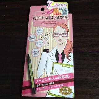 ラスト一本 眉ティント 眉マスカラ 女子すっぴん研究所(眉マスカラ)