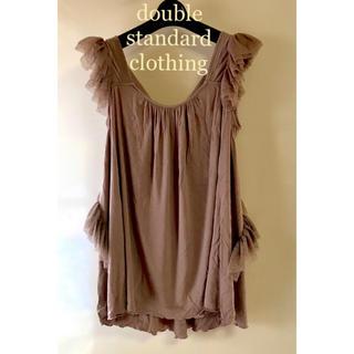 ダブルスタンダードクロージング(DOUBLE STANDARD CLOTHING)のセール ダブスタ ダブルスタンダードクロージング フリル チュニック  ブラウン(カットソー(半袖/袖なし))