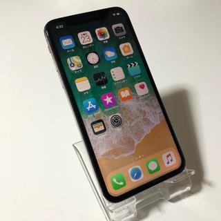 iPhone - iPhoneX SIMフリー 256GB シルバー