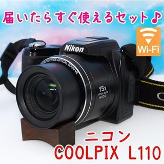 Nikon - ★届いたらすぐに使える★光学15倍★ニコン クールピクス L110★