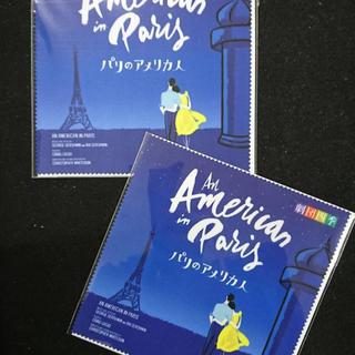 【横浜公演】劇団四季『パリのアメリカ人』   4月10日(水) ペアチケット(ミュージカル)