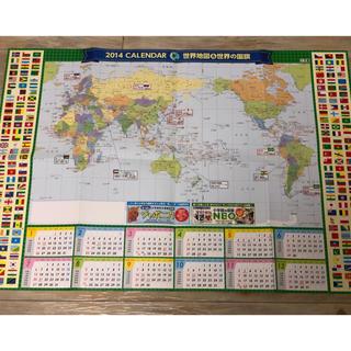 世界地図 国旗(地図/旅行ガイド)