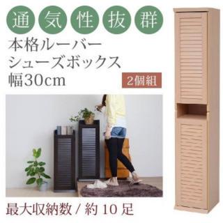 靴箱 シューズボックス 下駄箱 ラック 靴 セット 縦横自在 薄型 玄関収納(玄関収納)
