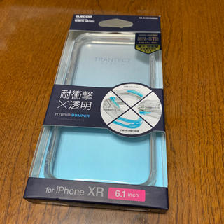 8887de5490 アイフォーン スマホケースの通販 55点 | iPhoneのスマホ/家電/カメラを ...