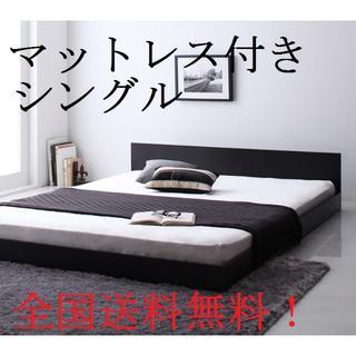 シングルベッド マットレス付 送料無料/即決 保証 棚・付き 56(シングルベッド)
