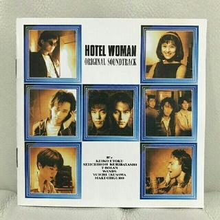 『ホテル・ウーマン』 オリジナル・サウンドトラック(テレビドラマサントラ)