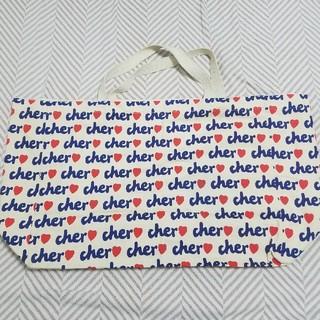 シェル(Cher)のcher エコバッグ大(エコバッグ)