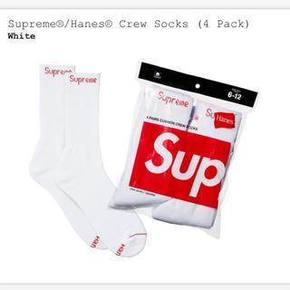 シュプリーム(Supreme)の新品 Supreme Hanes Crew Socks ホワイト 2足(ソックス)