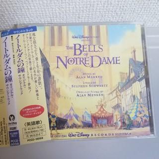 ディズニー(Disney)のノートルダムの鐘 ディズニー サントラ(アニメ)