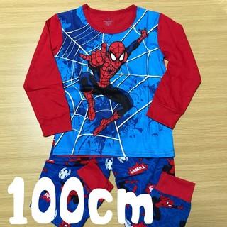 スパイダーマン パジャマ 長袖 男の子 セットアップ 100(パジャマ)