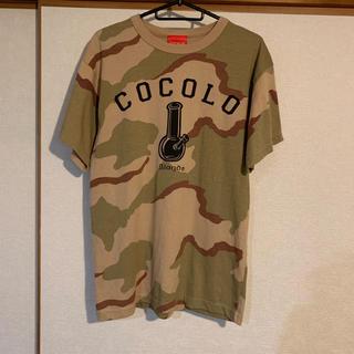 ココロブランド(COCOLOBLAND)のココロブランド Tシャツ カモフラ柄(Tシャツ/カットソー(半袖/袖なし))
