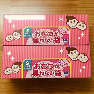 めぃ様専用(紙おむつ用ゴミ箱)