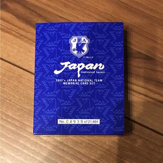 カルビー(カルビー)のサッカー 日本代表 2002 非売品(記念品/関連グッズ)