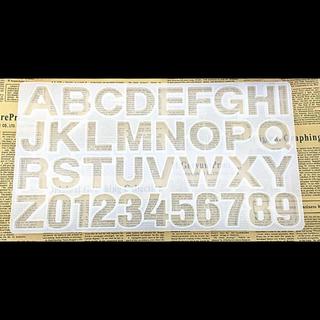 シリコンモールド型 アルファベット&数字 特大(型紙/パターン)