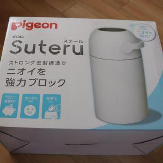 ピジョン(Pigeon)のピジョン美品❤️ゴミ箱 オムツ処理♥替えカセットいらず(紙おむつ用ゴミ箱)