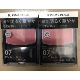 キスミーコスメチックス(Kiss Me)のキスミー チーク ピンクパール ツヤタイプ 2個セット 新品未開封(チーク)