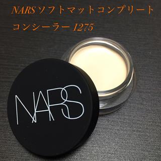 ナーズ(NARS)のNARS ソフトマットコンプリートコンシーラー(コンシーラー)