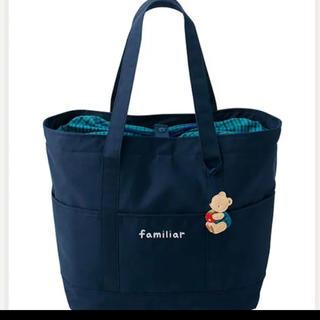 新品 未使用 タグ付き ファミリア マザーズバッグ 鞄(マザーズバッグ)