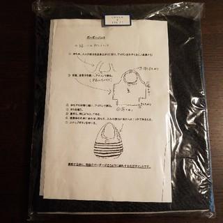 check&stripe 帆布ボーダー バッグレシピ付き(型紙/パターン)