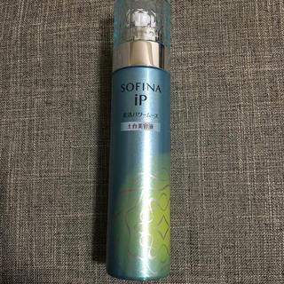 ソフィーナ(SOFINA)のiP 美活パワームース 土台美容液 本体(ブースター / 導入液)