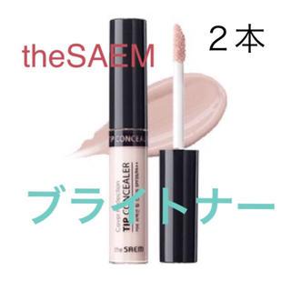 ザセム(the saem)の大人気♪ 【2本】ザセム  カバーパーフェクション ブライトナー (コンシーラー)