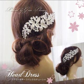 ヘッドドレス 髪飾り ウェディング  (ヘッドドレス/ドレス)