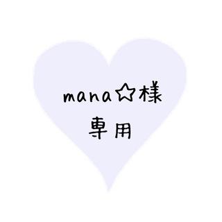 ナルシス(Narcissus)のT shirt☆(Tシャツ(半袖/袖なし))