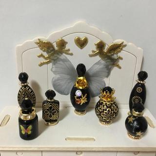 ハンドメイド ミニチュア 香水瓶 ブラックバタフライ(ミニチュア)